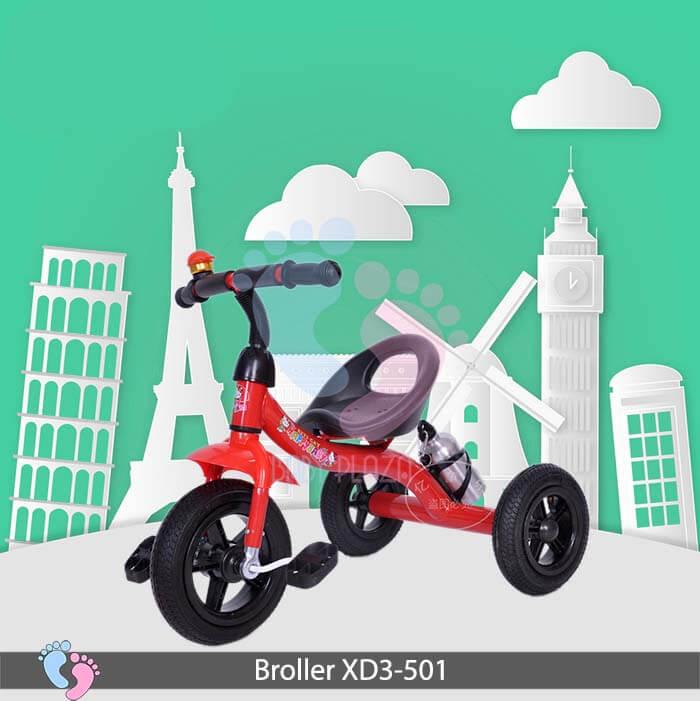 Xe đạp 3 bánh Broller 501 1