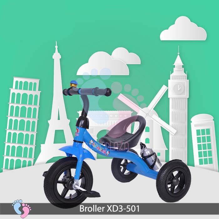 Xe đạp 3 bánh Broller 501 2