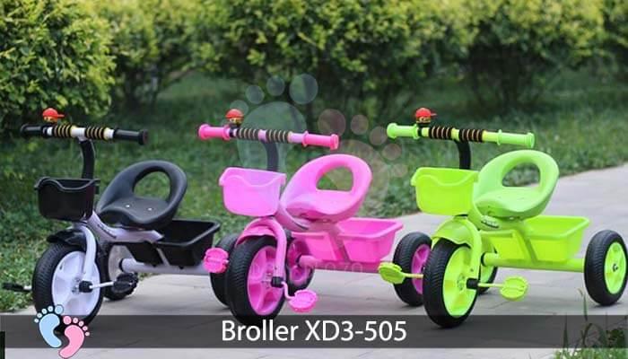 Xe đạp 3 bánh cho bé Broller 505 3